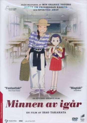 japanska kön DVD